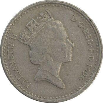 سکه 5 پنس 1996 الیزابت دوم - VF35 - انگلستان
