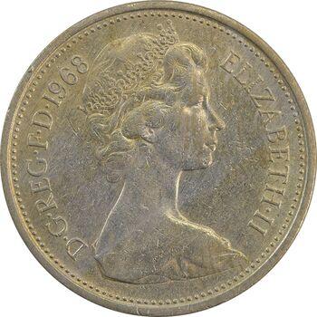 سکه 5 پنس 1968 الیزابت دوم - AU50 - انگلستان