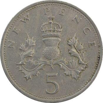سکه 5 پنس 1969 الیزابت دوم - EF45 - انگلستان
