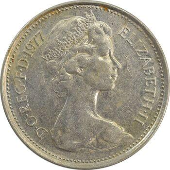 سکه 5 پنس 1977 الیزابت دوم - AU50 - انگلستان