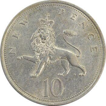 سکه 10 پنس 1968 الیزابت دوم - AU58 - انگلستان