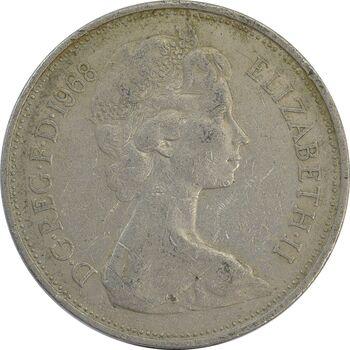 سکه 10 پنس 1968 الیزابت دوم - EF45 - انگلستان