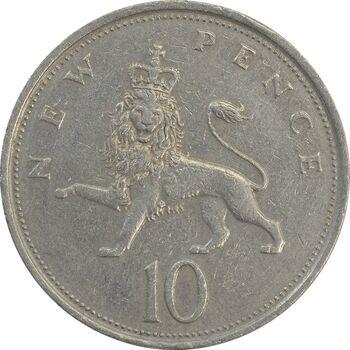 سکه 10 پنس 1973 الیزابت دوم - EF45 - انگلستان