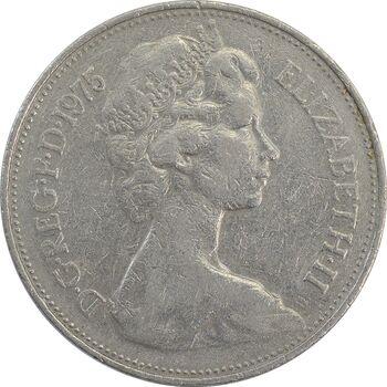 سکه 10 پنس 1975 الیزابت دوم - EF40 - انگلستان