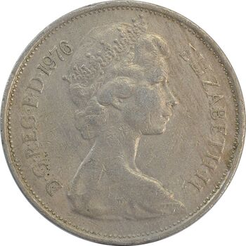 سکه 10 پنس 1976 الیزابت دوم - EF45 - انگلستان