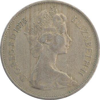سکه 10 پنس 1976 الیزابت دوم - EF40 - انگلستان