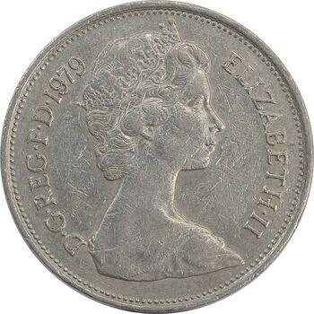 سکه 10 پنس 1979 الیزابت دوم - EF45 - انگلستان