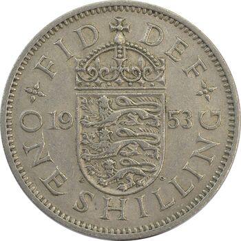 سکه 1 شیلینگ 1953 (سپر انگلیس) الیزابت دوم - EF45 - انگلستان
