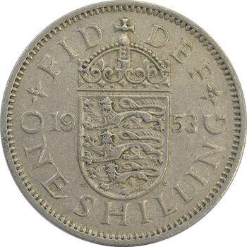 سکه 1 شیلینگ 1953 (سپر انگلیس) الیزابت دوم - EF40 - انگلستان