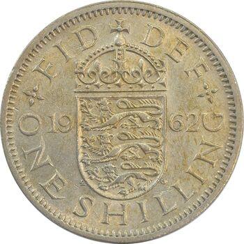 سکه 1 شیلینگ 1962 (سپر انگلیس) الیزابت دوم - MS62 - انگلستان