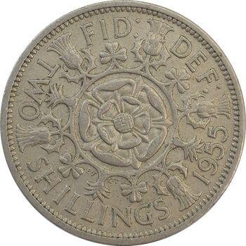 سکه 2 شیلینگ 1955 الیزابت دوم - EF45 - انگلستان