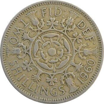 سکه 2 شیلینگ 1960 الیزابت دوم - EF40 - انگلستان