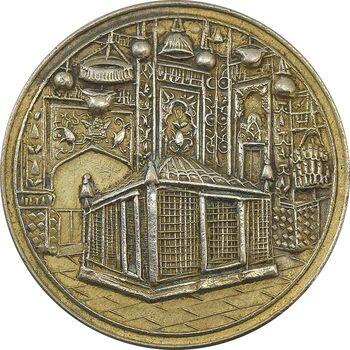 مدال یادبود میلاد امام رضا (ع) 1338 - EF40 - محمد رضا شاه