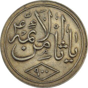 مدال یادبود امام رضا (ع) - ضریح - MS62 - محمد رضا شاه