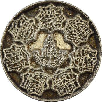 مدال چهارده معصوم (ع) 38 - AU50 - محمد رضا شاه