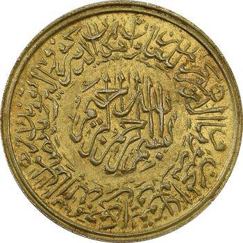 مدال یادبود امام علی (ع) کوچک - طلایی - MS65 - محمد رضا شاه
