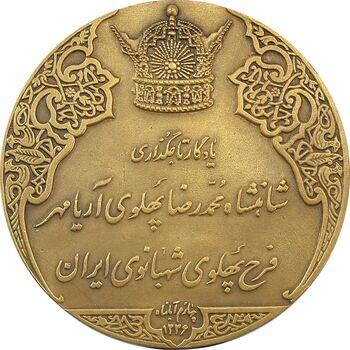 مدال برنز انقلاب سفید 1346 (بدون جعبه) - AU50 - محمد رضا شاه