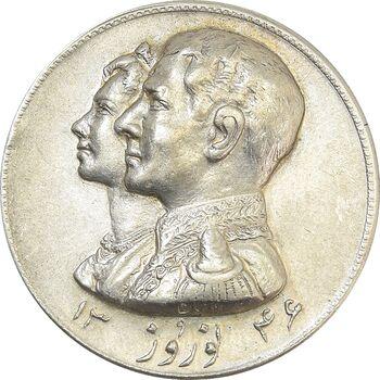 مدال نقره نوروز 1346 (لافتی الا علی) - EF45 - محمد رضا شاه