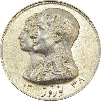 مدال نقره نوروز 1348 (لافتی الا علی) - MS62 - محمد رضا شاه