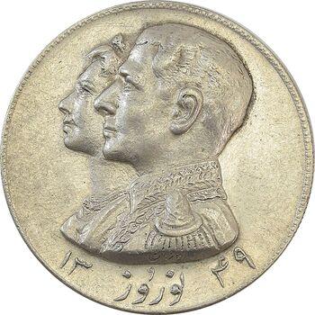 مدال نقره نوروز 1349 (لافتی الا علی) - AU58 - محمد رضا شاه