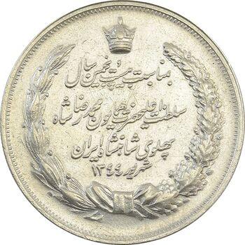 مدال نقره بیست و پنجمین سال سلطنت 1344 - VF35 - محمدرضا شاه