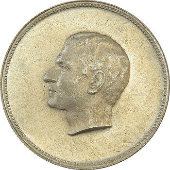 مدال نقره منشور کوروش بزرگ 1350 - MS62 - محمد رضا شاه