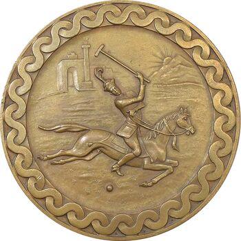 مدال یادبود مسابقات جهانی وزنه برداری تهران 1336 - EF45 - محمد رضا شاه