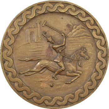 مدال یادبود مسابقات جهانی کشتی آزاد تهران 1338 - VF - محمد رضا شاه