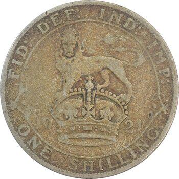 سکه 1 شیلینگ 1921 جرج پنجم - VF25 - انگلستان