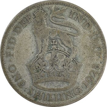 سکه 1 شیلینگ 1928 جرج پنجم - VF25 - انگلستان