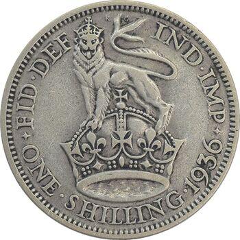 سکه 1 شیلینگ 1936 جرج پنجم - EF45 - انگلستان