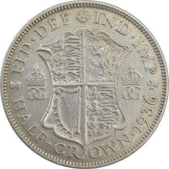 سکه 1/2 کرون 1936 جرج پنجم - AU50 - انگلستان
