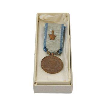 مدال یادبود آویزی بیست و پنجمین سده (شب) - MS61 - محمد رضا شاه