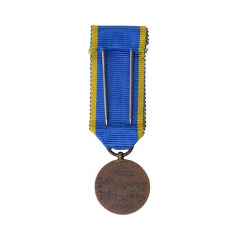 مدال برنز آویزی تاجگذاری 1346 (شب) - UNC - محمد رضا شاه