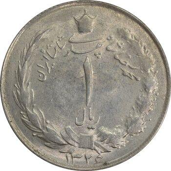 سکه 1 ریال 1326 - MS63 - محمد رضا شاه