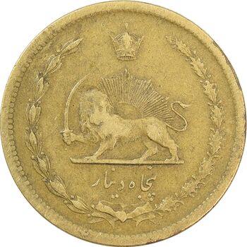 سکه 50 دینار 1316 (سورشارژ روی 6 وارو) - VF35 - رضا شاه