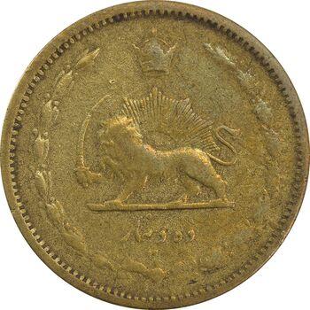 سکه 10 دینار 1316 (6 تاریخ کوچک) - VF30 - رضا شاه