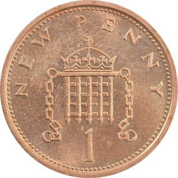 سکه 1 پنی 1976 الیزابت دوم - MS64 - انگلستان