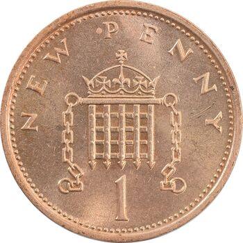 سکه 1 پنی 1976 الیزابت دوم - MS62 - انگلستان