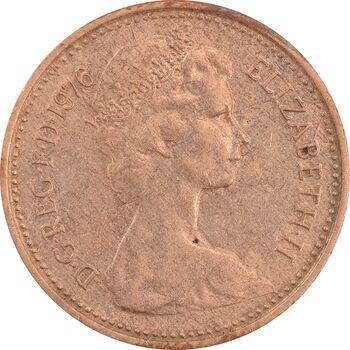 سکه 1 پنی 1976 الیزابت دوم - AU50 - انگلستان