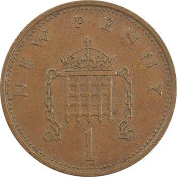 سکه 1 پنی 1976 الیزابت دوم - EF40 - انگلستان