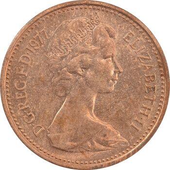 سکه 1 پنی 1977 الیزابت دوم - MS62 - انگلستان