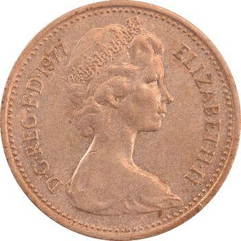 سکه 1 پنی 1977 الیزابت دوم - AU55 - انگلستان