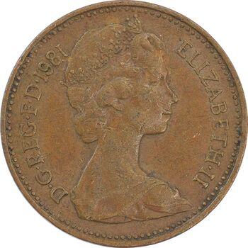 سکه 1 پنی 1981 الیزابت دوم - EF45 - انگلستان