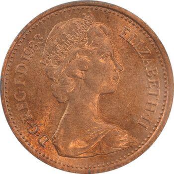سکه 1 پنی 1983 الیزابت دوم - AU58 - انگلستان