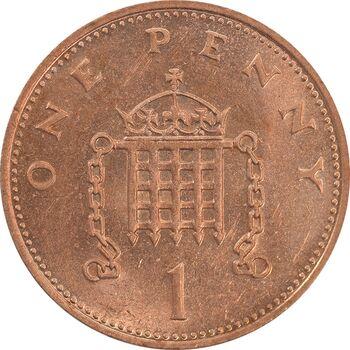 سکه 1 پنی 1984 الیزابت دوم - MS62 - انگلستان