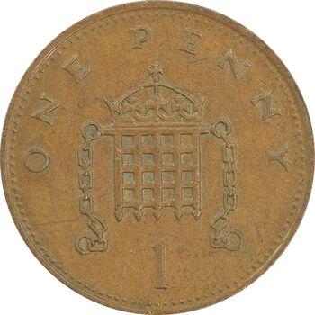 سکه 1 پنی 1984 الیزابت دوم - EF45 - انگلستان
