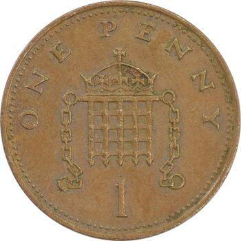 سکه 1 پنی 1986 الیزابت دوم - EF45 - انگلستان