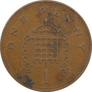 سکه 1 پنی 1988 الیزابت دوم - EF40 - انگلستان