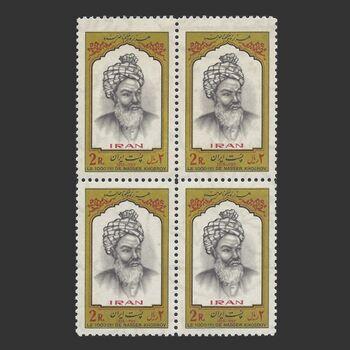 تمبر هزاره حکیم ناصرخسرو 1353 - محمد رضا شاه